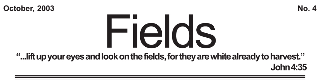 Fields # 4 headline