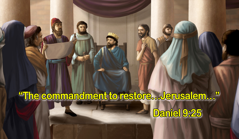 the commandment to rebuild-flattened