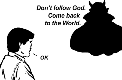 dont follow God flat
