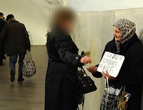 Moscow beggar