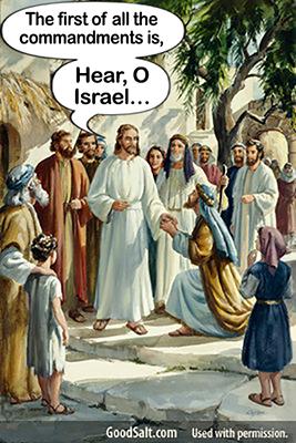 hear O Israel fixed again flat