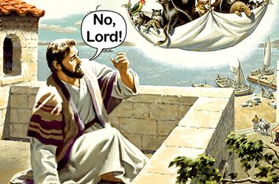 No Lord flat
