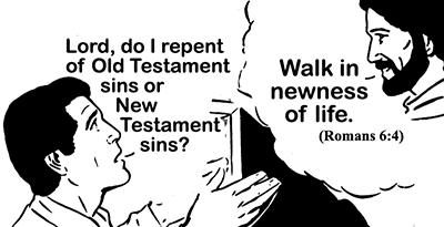 which sins flat